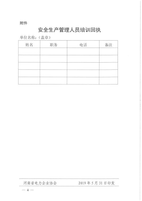 SKM_28719053110321_0004.jpg
